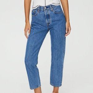 Levi's 501 cropped jeans (100% cotton)